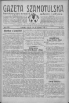 Gazeta Szamotulska: niezależne pismo narodowe, społeczne i polityczne 1934.04.17 R.13 Nr45