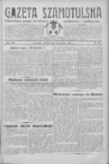 Gazeta Szamotulska: niezależne pismo narodowe, społeczne i polityczne 1934.04.21 R.13 Nr47