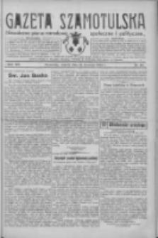 Gazeta Szamotulska: niezależne pismo narodowe, społeczne i polityczne 1934.04.24 R.13 Nr48
