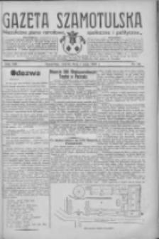 Gazeta Szamotulska: niezależne pismo narodowe, społeczne i polityczne 1934.05.01 R.13 Nr51