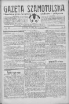 Gazeta Szamotulska: niezależne pismo narodowe, społeczne i polityczne 1934.06.07 R.13 Nr66