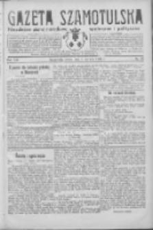 Gazeta Szamotulska: niezależne pismo narodowe, społeczne i polityczne 1934.06.09 R.13 Nr67