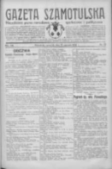 Gazeta Szamotulska: niezależne pismo narodowe, społeczne i polityczne 1934.06.21 R.13 Nr72