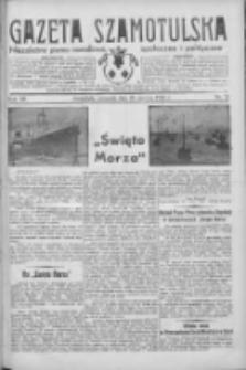 Gazeta Szamotulska: niezależne pismo narodowe, społeczne i polityczne 1934.06.28 R.13 Nr75