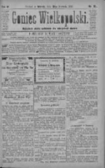 Goniec Wielkopolski: najtańsze pismo codzienne dla wszystkich stanów 1880.08.10 R.4 Nr181