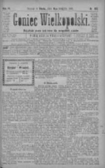 Goniec Wielkopolski: najtańsze pismo codzienne dla wszystkich stanów 1880.08.11 R.4 Nr182