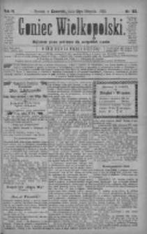Goniec Wielkopolski: najtańsze pismo codzienne dla wszystkich stanów 1880.08.12 R.4 Nr183