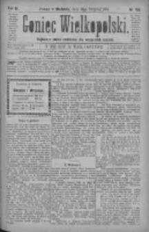 Goniec Wielkopolski: najtańsze pismo codzienne dla wszystkich stanów 1880.08.15 R.4 Nr186