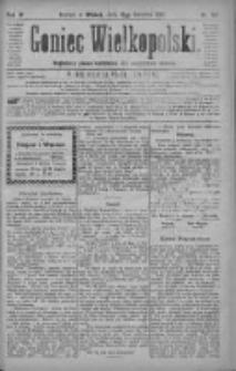 Goniec Wielkopolski: najtańsze pismo codzienne dla wszystkich stanów 1880.08.17 R.4 Nr187