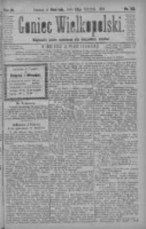 Goniec Wielkopolski: najtańsze pismo codzienne dla wszystkich stanów 1880.08.22 R.4 Nr192