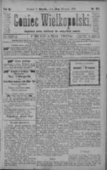 Goniec Wielkopolski: najtańsze pismo codzienne dla wszystkich stanów 1880.08.24 R.4 Nr193