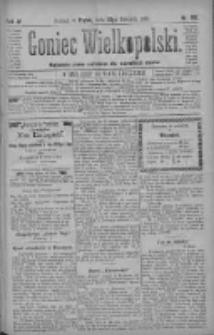 Goniec Wielkopolski: najtańsze pismo codzienne dla wszystkich stanów 1880.08.27 R.4 Nr196