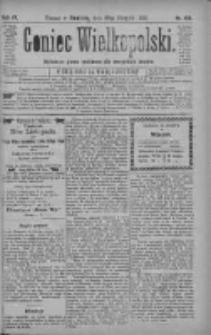 Goniec Wielkopolski: najtańsze pismo codzienne dla wszystkich stanów 1880.08.29 R.4 Nr198