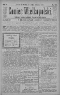 Goniec Wielkopolski: najtańsze pismo codzienne dla wszystkich stanów 1880.08.31 R.4 Nr199