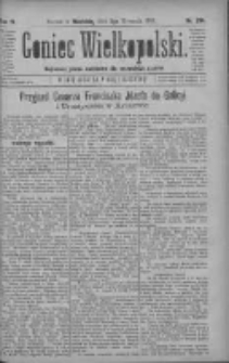 Goniec Wielkopolski: najtańsze pismo codzienne dla wszystkich stanów 1880.09.05 R.4 Nr204