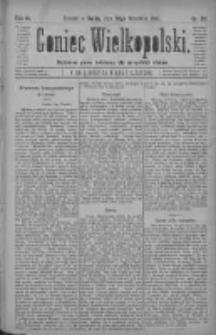 Goniec Wielkopolski: najtańsze pismo codzienne dla wszystkich stanów 1880.09.15 R.4 Nr211