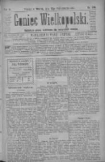 Goniec Wielkopolski: najtańsze pismo codzienne dla wszystkich stanów 1880.10.12 R.4 Nr234