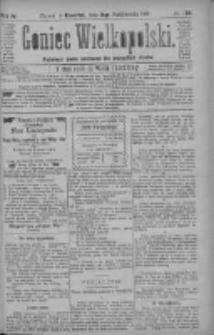 Goniec Wielkopolski: najtańsze pismo codzienne dla wszystkich stanów 1880.10.14 R.4 Nr236