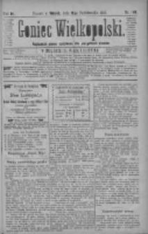 Goniec Wielkopolski: najtańsze pismo codzienne dla wszystkich stanów 1880.10.19 R.4 Nr240