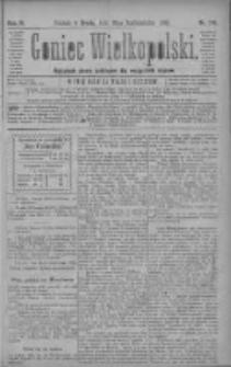 Goniec Wielkopolski: najtańsze pismo codzienne dla wszystkich stanów 1880.10.20 R.4 Nr241