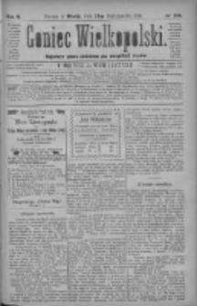 Goniec Wielkopolski: najtańsze pismo codzienne dla wszystkich stanów 1880.10.26 R.4 Nr246