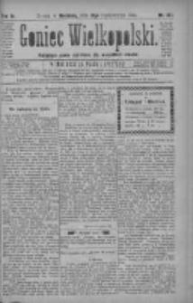 Goniec Wielkopolski: najtańsze pismo codzienne dla wszystkich stanów 1880.10.31 R.4 Nr251