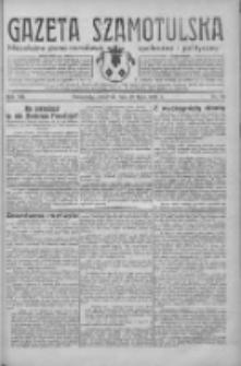 Gazeta Szamotulska: niezależne pismo narodowe, społeczne i polityczne 1934.07.12 R.13 Nr80