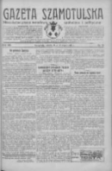 Gazeta Szamotulska: niezależne pismo narodowe, społeczne i polityczne 1934.07.14 R.13 Nr81