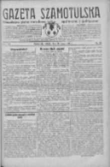 Gazeta Szamotulska: niezależne pismo narodowe, społeczne i polityczne 1934.07.21 R.13 Nr84