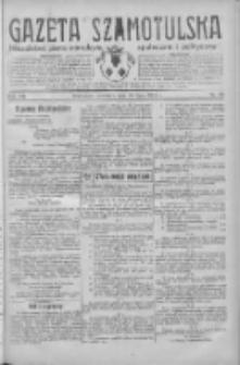 Gazeta Szamotulska: niezależne pismo narodowe, społeczne i polityczne 1934.07.26 R.13 Nr86