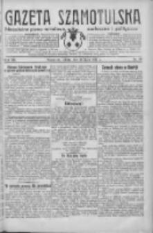 Gazeta Szamotulska: niezależne pismo narodowe, społeczne i polityczne 1934.07.28 R.13 Nr87