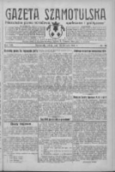 Gazeta Szamotulska: niezależne pismo narodowe, społeczne i polityczne 1934.08.25 R.13 Nr98