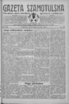 Gazeta Szamotulska: niezależne pismo narodowe, społeczne i polityczne 1934.09.04 R.13 Nr102