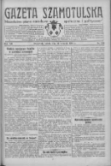 Gazeta Szamotulska: niezależne pismo narodowe, społeczne i polityczne 1934.09.29 R.13 Nr113