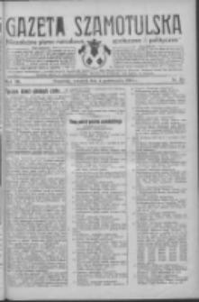 Gazeta Szamotulska: niezależne pismo narodowe, społeczne i polityczne 1934.10.04 R.13 Nr115