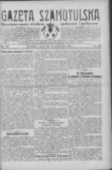Gazeta Szamotulska: niezależne pismo narodowe, społeczne i polityczne 1934.10.23 R.13 Nr123