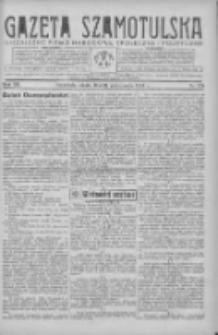 Gazeta Szamotulska: niezależne pismo narodowe, społeczne i polityczne 1934.10.27 R.13 Nr125