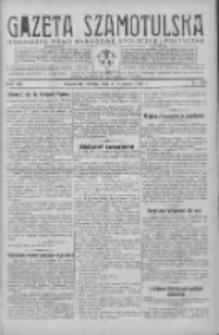 Gazeta Szamotulska: niezależne pismo narodowe, społeczne i polityczne 1934.11.03 R.13 Nr128