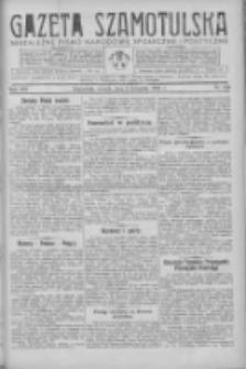 Gazeta Szamotulska: niezależne pismo narodowe, społeczne i polityczne 1934.11.06 R.13 Nr129