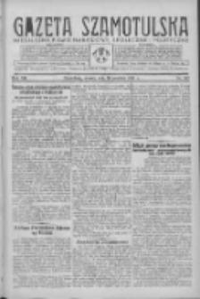 Gazeta Szamotulska: niezależne pismo narodowe, społeczne i polityczne 1934.12.18 R.13 Nr147