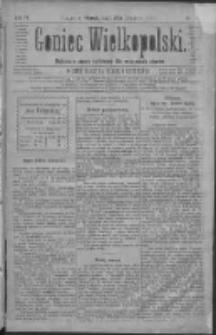 Goniec Wielkopolski: najtańsze pismo codzienne dla wszystkich stanów 1880.12.21 R.4 Nr292