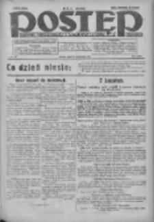 Postęp: dziennik chrześcijański i narodowy: wychodzi w Poznaniu 1925.10.16 R.36 Nr239