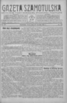Gazeta Szamotulska: niezależne pismo narodowe, społeczne i polityczne 1937.09.28 R.16 Nr112