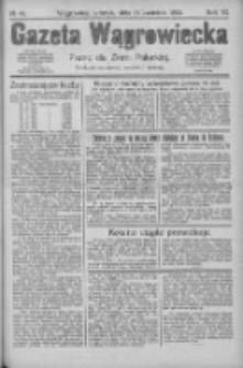 Gazeta Wągrowiecka: pismo dla ziemi pałuckiej 1926.04.13 R.6 Nr43