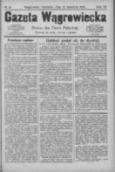 Gazeta Wągrowiecka: pismo dla ziemi pałuckiej 1926.04.25 R.6 Nr48