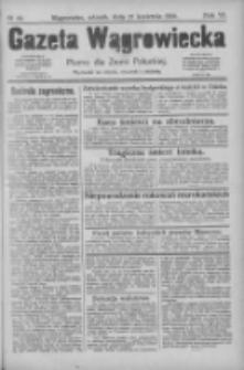 Gazeta Wągrowiecka: pismo dla ziemi pałuckiej 1926.04.27 R.6 Nr49