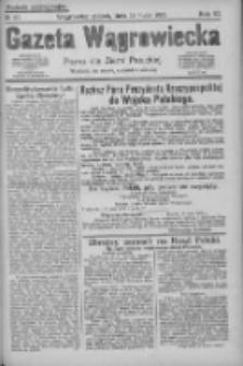 Gazeta Wągrowiecka: pismo dla ziemi pałuckiej 1926.05.14 R.6 Nr57