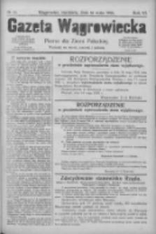 Gazeta Wągrowiecka: pismo dla ziemi pałuckiej 1926.05.16 R.6 Nr58