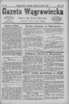 Gazeta Wągrowiecka: pismo dla ziemi pałuckiej 1926.05.18 R.6 Nr59