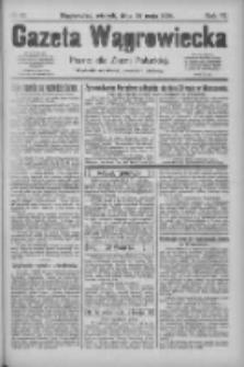 Gazeta Wągrowiecka: pismo dla ziemi pałuckiej 1926.05.25 R.6 Nr62